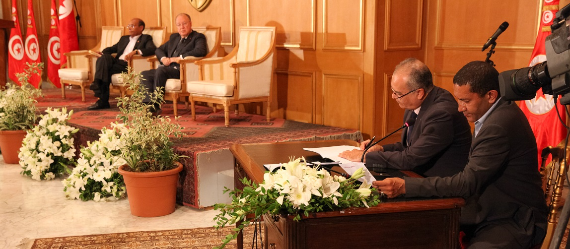 Tunisian Charter of Honour signing ceremony, July 2014 - © Centre for Humanitarian Dialogue